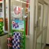 Shell Shop Commercial Door